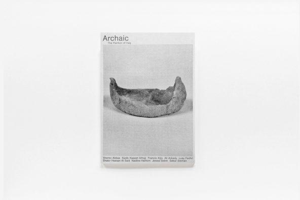 cover_shop_archaic_pavillion_iraq