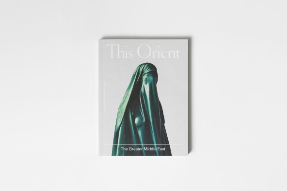 This_Orient_Issue_Three_01
