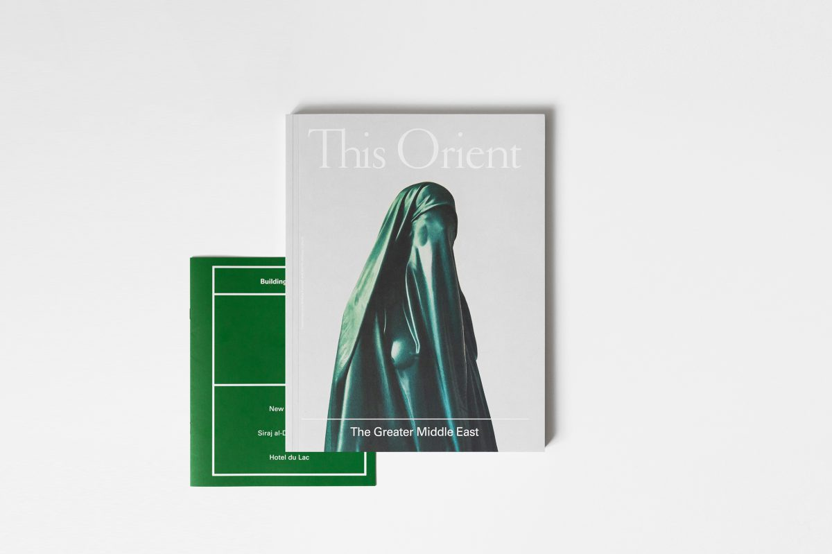 This_Orient_Issue_Three_02